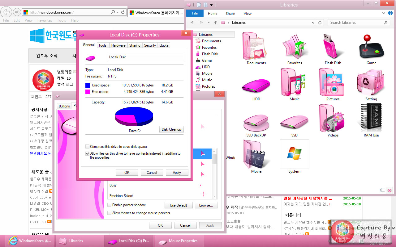 Win8SweetDream-10.JPG