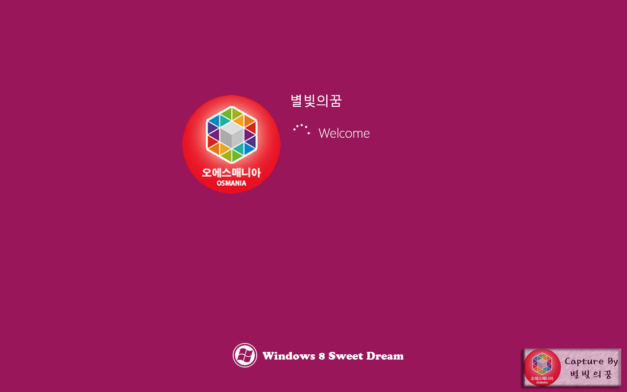 Win8SweetDream-05.JPG