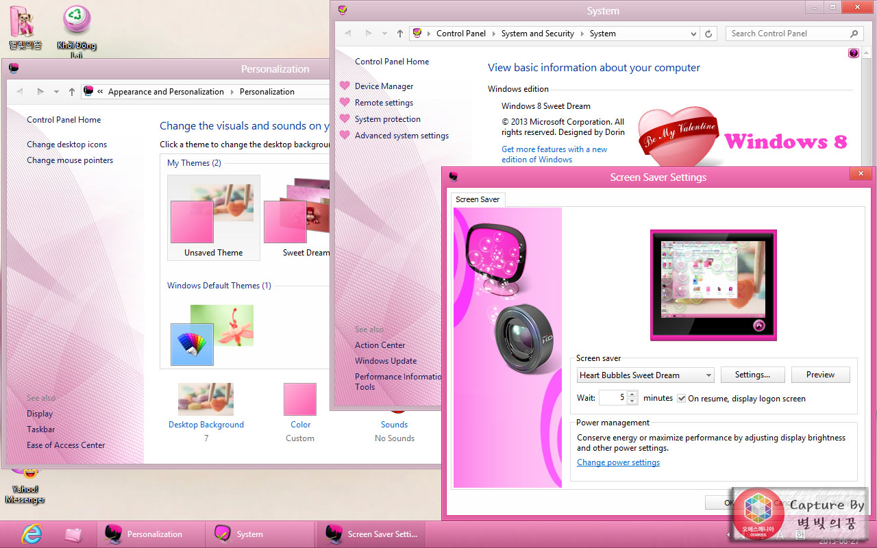 Win8SweetDream-07.JPG