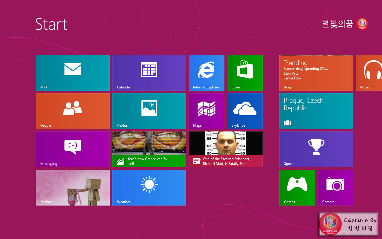 Win8SweetDream-06.JPG