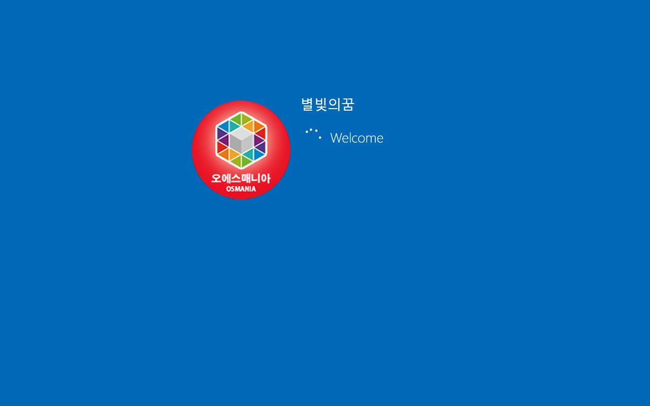 Windows 8 x64-2015-06-21-23-55-13.png