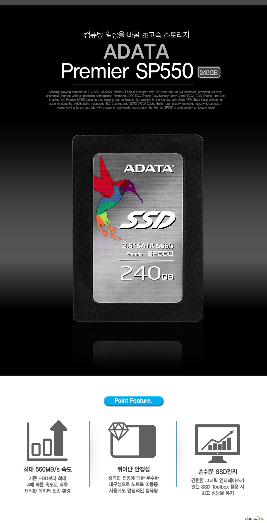ADATA Premier SP550 (240GB)
