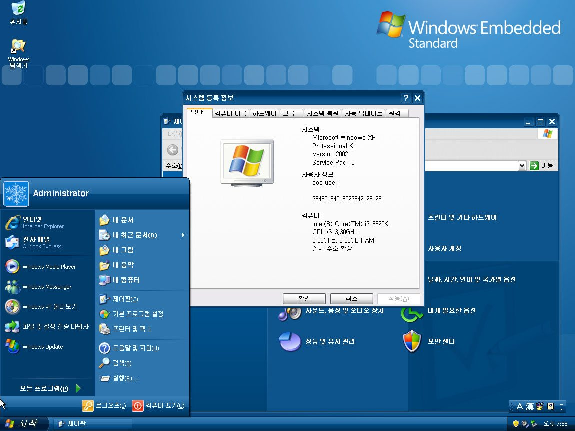 windows xp professional service pack 3 iso image free download